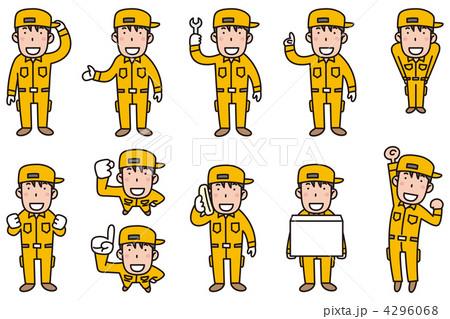 作業員 4296068  作業員 画質確認    作業員のイラスト素材 [4296068]