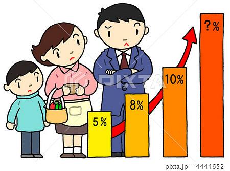 消費税 4444652  消費税  消費税のイラスト素材 [4444652]
