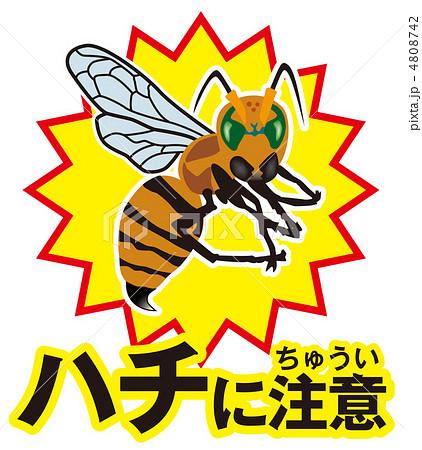 イラスト素材: ハチ注意A-17