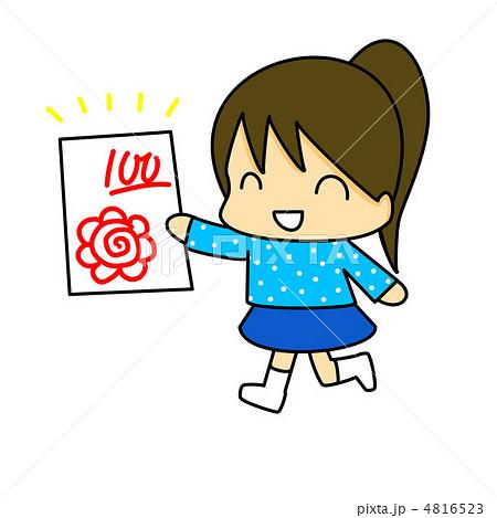 ... 素材:100点のテストで喜ぶ少女 : 小学生 漢字 テスト 無料 : 小学生