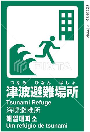イラスト素材: 津波避難場所-12