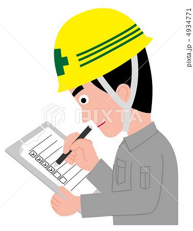 点検している作業員 4934771 点検している作業員のイラスト素材 [4934771] - P
