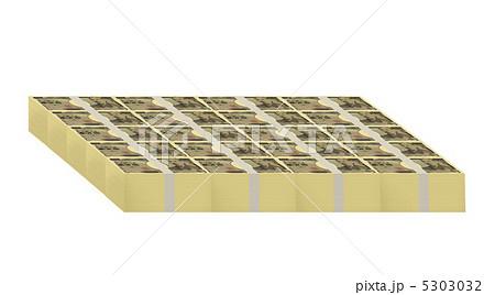 一億円 5303032  一億円  サムネイル表示に戻す 画質を確認 一億円のイラスト素材 [5