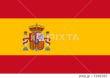 スペイン国旗 5366363