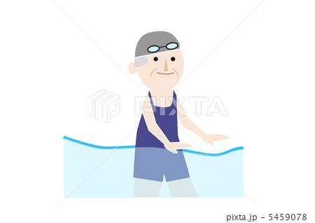 高齢者 水泳 5459078  高齢者 水泳  サムネイル表示に戻す 画質を確認 高齢者 水泳の