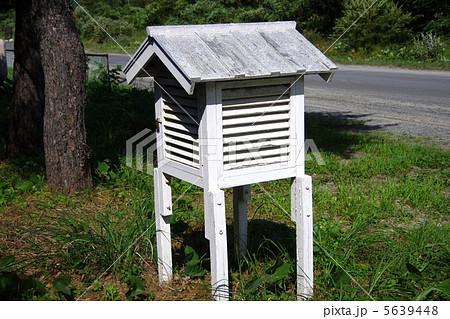 気温観測 百葉箱 気象観測箱 5639448  気温観測 百葉箱 気象観測箱  気温観測 百葉箱