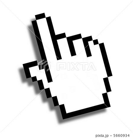 マウスポインター 5660934 マウスポインターのイラスト素材 [5660934] - PIX