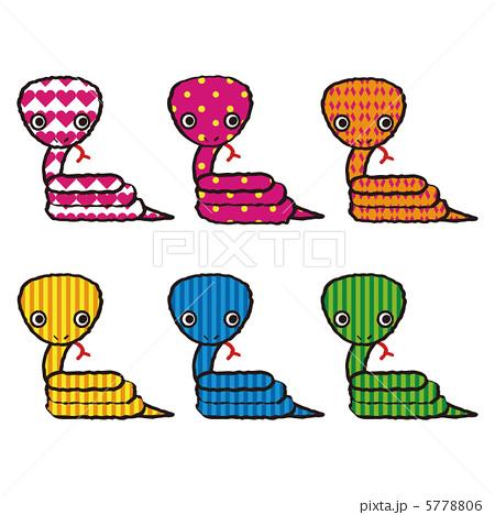 蛇のキャラクター 5778806  蛇のキャラクター  サムネイル表示に戻す 画質を確認 蛇のキ