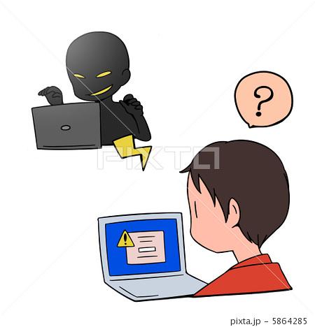 ネット詐欺 5864285 ネット詐欺のイラスト素材 [5864285] - PIXTA