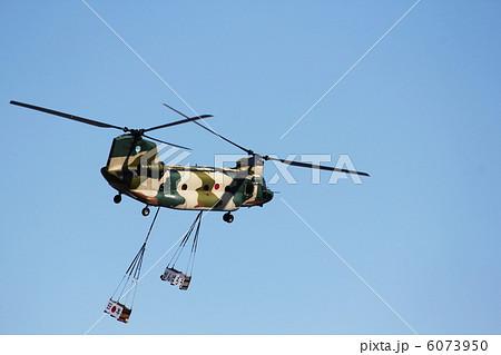 自衛隊ヘリコプターの物資輸送 6073950 自衛隊ヘリコプターの物資輸送の写真素材 [6073