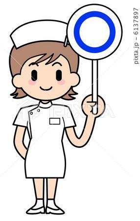 看護婦・了承 6137897 看護婦・了承のイラスト素材 [6137897] - PIXTA
