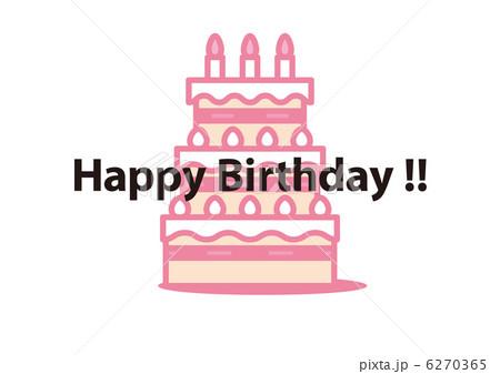 Permalink to Satisfied Birthday カード メッセージ
