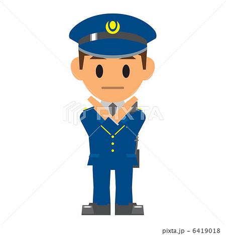 警察官 NG 6419018 警察官 NG 画質確認 警察官 NGのイラスト素材 [641901