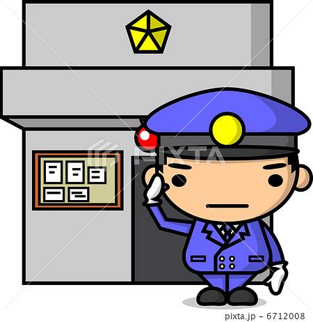 おまわりさん(交番) 6712008  おまわりさん(交番)  おまわりさん(交番)のイラスト素