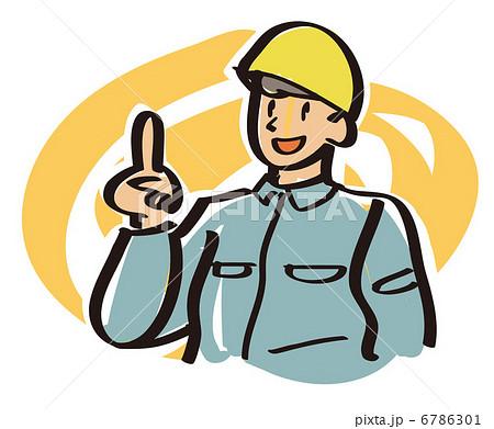 イラスト素材: 電気工事屋・提案