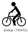 ... 自転車 の 二 人 乗り