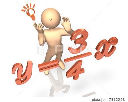 すべての講義 2次方程式 問題 : 数学の問題を表すアブストラクト3DCGイラスト 7512298