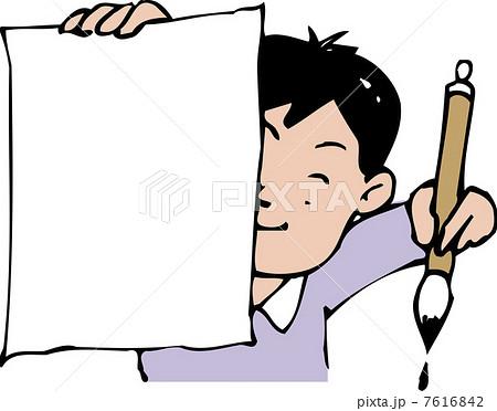 書き初め 7616842 書き初めのイラスト素材 [7616842] - PIXTA