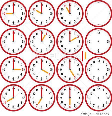 時計の勉強 スケジュール管理 ...