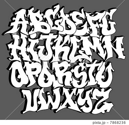 Graffiti font alphabet letters. Hip hop ...