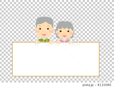 矢量 首页 插图 人物 男女 老年人 老人 留白 矢量  *pixta限定素材仅