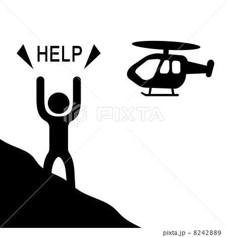 山岳遭難 8242889 山岳遭難のイラスト素材 [8242889] - PIXTA