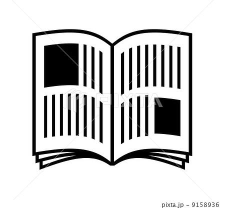 雑誌 9158936 雑誌のイラスト素材 [9158936] - PIXTA