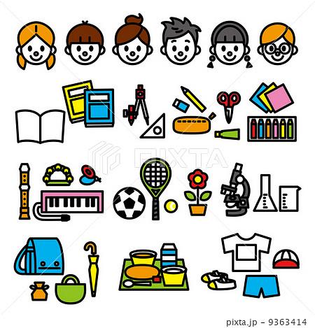 イラスト素材: 小学生 学用品 素材セット