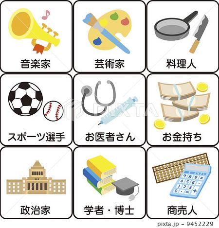イラスト素材:選び取り(将来 ... : 誕生日カード無料素材 : カード