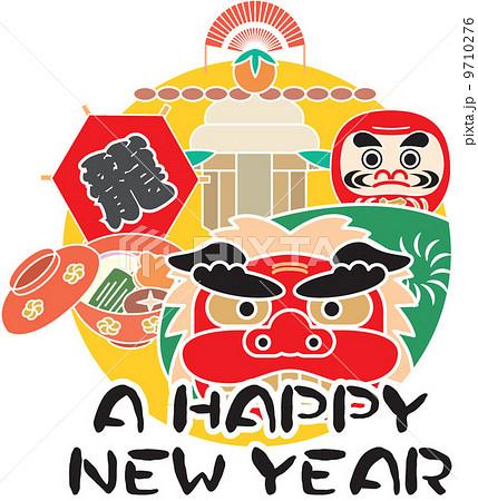 插图: 镜饼 日本年糕汤 索尼