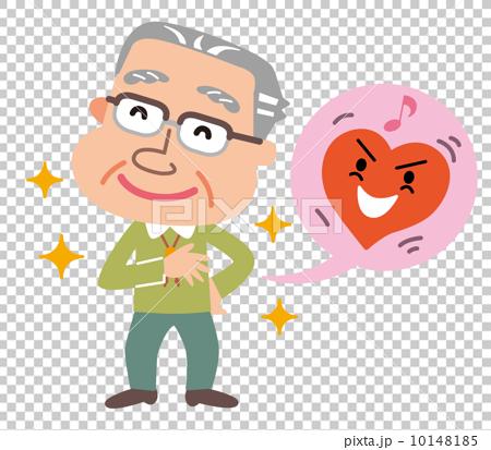 图库插图: 老年人愈合心脏病的例证图片