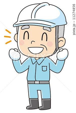 ガッツポーズをする作業員 11274856   工員のイラスト素材