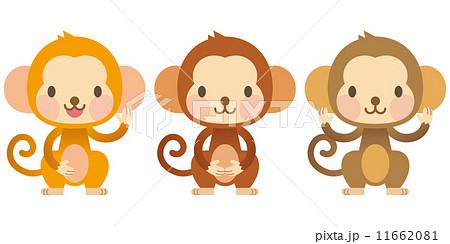 動物 さる セット 11662081 : 猿 可愛い イラスト : イラスト