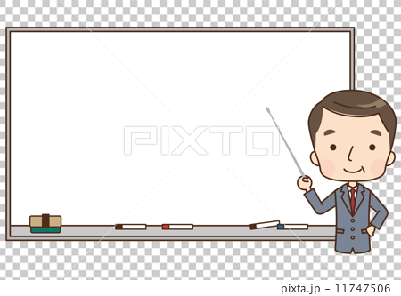 我快手 背景图片变白板了 怎么回事 改不了啊 怎么办