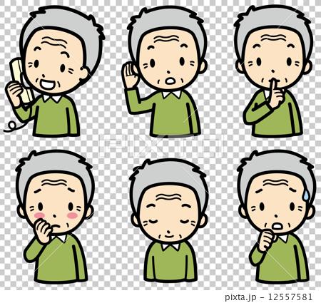 图库插图: 矢量图 表情 老人