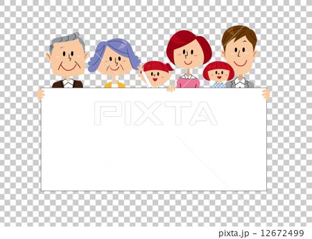 图库插图: 留言板 矢量 家庭