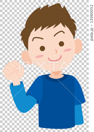 图库插图: 矢量 握拳 男孩