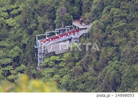 ブルー・マウンテンズ国立公園の画像 p1_3