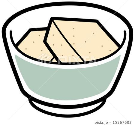 高野豆腐 15567602 高野豆腐のイラスト素材 [15567602] - PIXTA