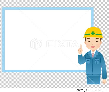 ppt 背景 背景图片 边框 模板 设计 素材 相框 450_381