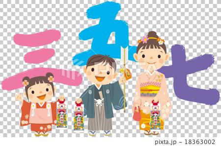 少女 首页 插图 人物 男性 男孩 和服 女孩 少女  *pixta限定素材仅在