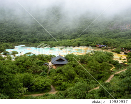 黄龍風景区の画像 p1_32