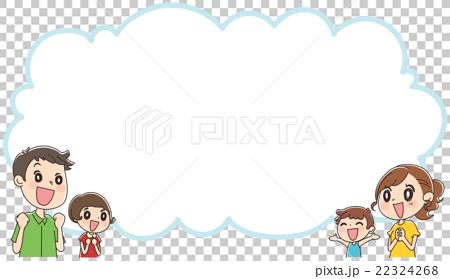 ppt 背景 背景图片 边框 模板 设计 素材 相框 450_279