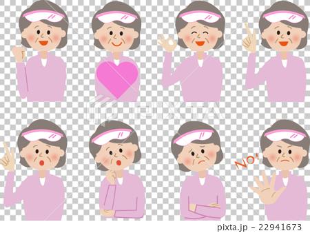 图库插图: 老人 面部表情 表情