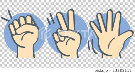脸部_身体 身体_身体部分 手 手 石头剪刀布 矢量  *pixta限定素材仅