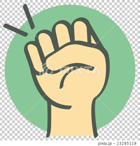 图库插图: 手 石头剪刀布 矢量