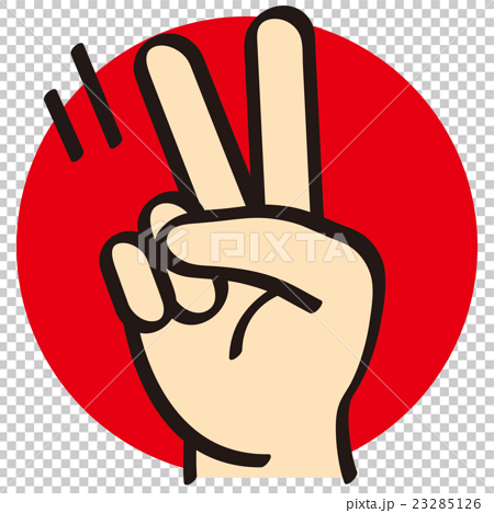 姿势_表情_动作 姿势 胜利手势 石头剪刀布 矢量 片  *pixta限定素材