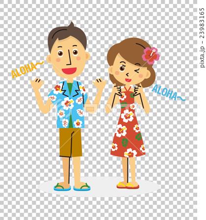 首页 插图 人物 男女 情侣/夫妻 白色背景 白底 矢量  *pixta限定素材