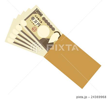 お金の画像 p1_29