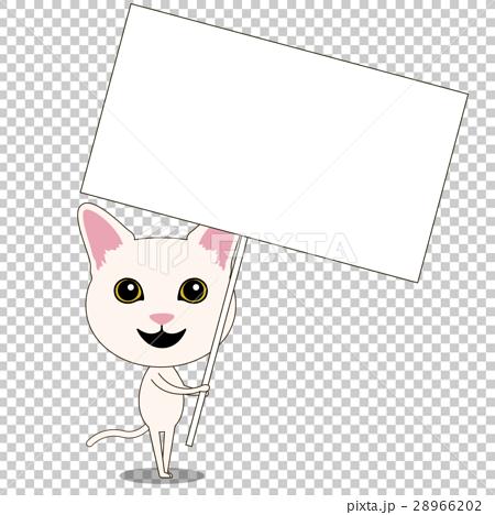 猫 首页 插图 人物 男女 年轻人 矢量 宠物店 猫  *pixta限定素材仅在
